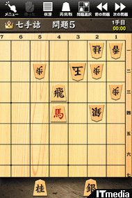 tm_20101022_tsumeshogi02.jpg