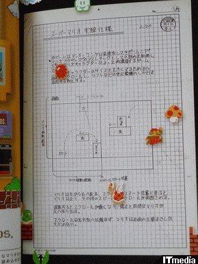 wk_101025hibikore02.jpg