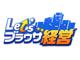 アラリオ、ブラウザ経営シミュレーションゲーム「Let'sブラウザ経営」近日サービス開始