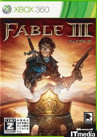 wk_101027fable20.jpg