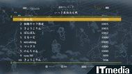 tm_20101028_ikkionline02.jpg