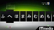tm_20101101_xbox02.jpg