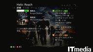 tm_20101101_xbox03.jpg