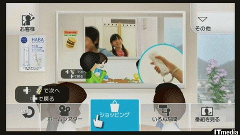 wk_101101hibikore02.jpg