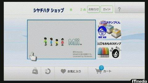 wk_101101hibikore06.jpg