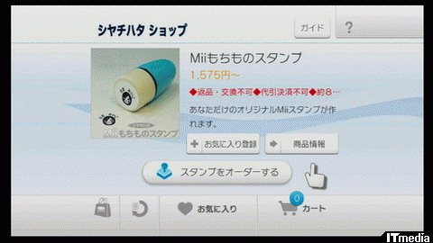 wk_101101hibikore07.jpg