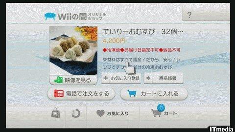 wk_101101hibikore09.jpg