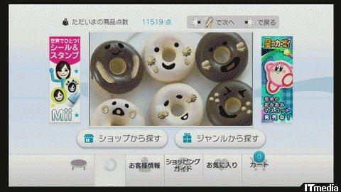 wk_101101hibikore12.jpg
