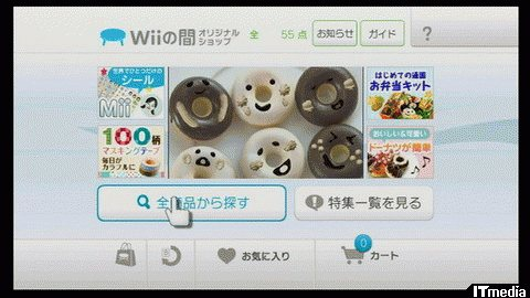 wk_101101hibikore16.jpg