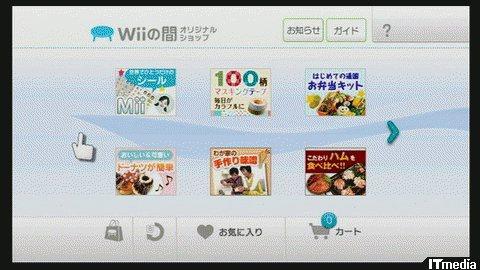 wk_101101hibikore17.jpg