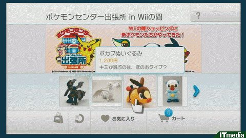 wk_101101hibikore20.jpg