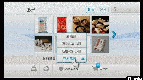 wk_101101hibikore23.jpg