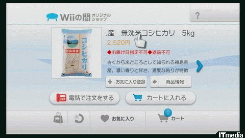 wk_101101hibikore24.jpg