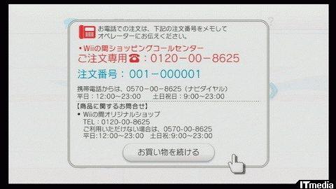 wk_101101hibikore25.jpg