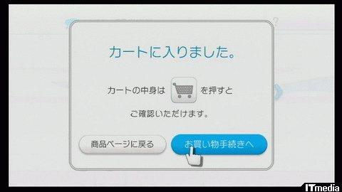 wk_101101hibikore27.jpg