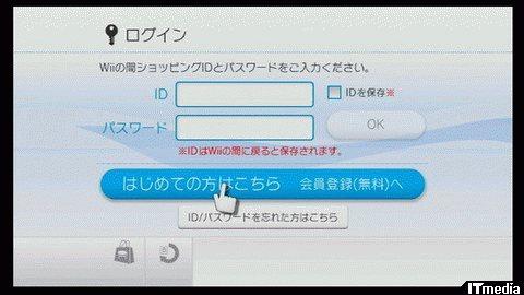 wk_101101hibikore29.jpg