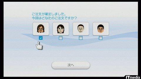 wk_101101hibikore32.jpg