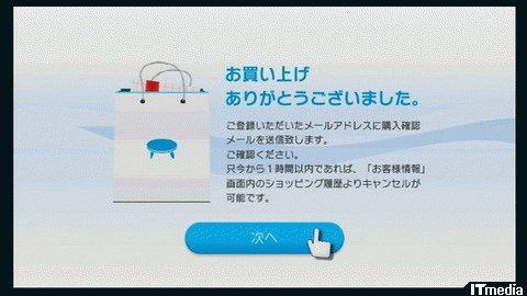 wk_101101hibikore33.jpg