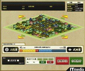 wk_101102ixa01.jpg