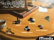 tm_20101104_tablegame02.jpg