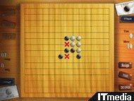 tm_20101104_tablegame04.jpg