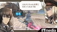 wk_101104valkyria01.jpg