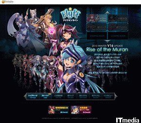 tm_20101105_flyffonline01.jpg