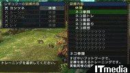 wk_101105mhp3rd15.jpg