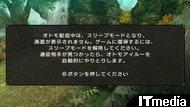 wk_101105mhp3rd27.jpg