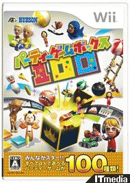 tm_20101110_partygamebox01.jpg
