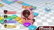 tm_20101110_partygamebox06.jpg