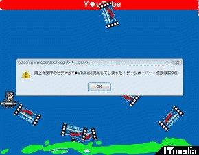 wk_101110hibikore02.jpg
