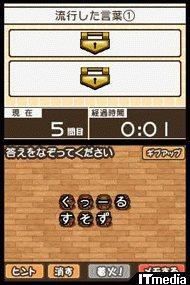 tm_20101111_kotobashiru01.jpg