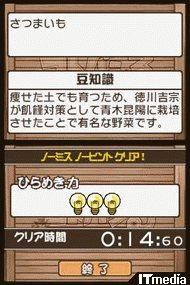 tm_20101111_kotobashiru02.jpg