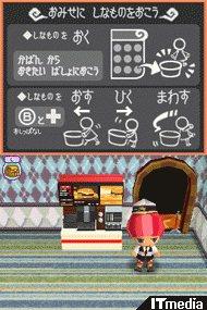 tm_20101111_tongariboushi05.jpg