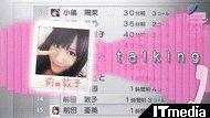 wk_101112akb05.jpg