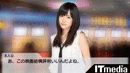 wk_101112akb06.jpg