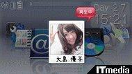 wk_101112akb16.jpg