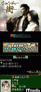 wk_101115hibikore07.jpg