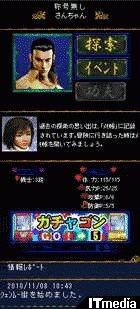 wk_101115hibikore09.jpg