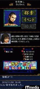 wk_101115hibikore10.jpg