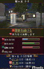 wk_101115hibikore12.jpg