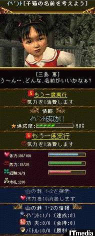 wk_101115hibikore13.jpg