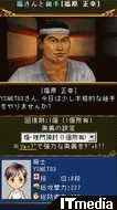 wk_101115hibikore16.jpg