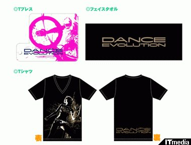 tm_20101116_danceevolution01.jpg