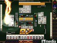 tm_20101117_mahjongfightclub01.jpg