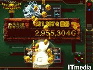 tm_20101117_mahjongfightclub02.jpg