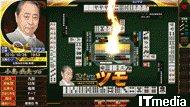 tm_20101117_mahjongfightclub03.jpg