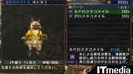 wk_101117mhp3rd10.jpg