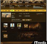 tm_20101118_genesis01.jpg